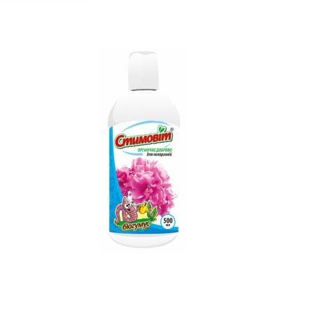 Order effective fertilizer for the pelargonium online store