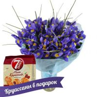 Bouquet Ultramarine (+croissants as a gift)