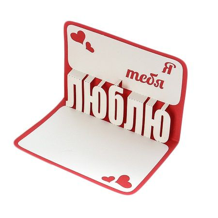 Product I Love You Greeting Card