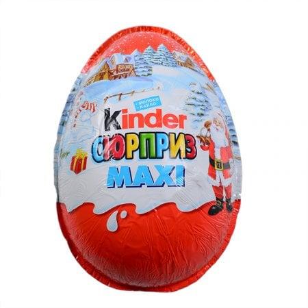 Bouquet Egg Kinder Maxi