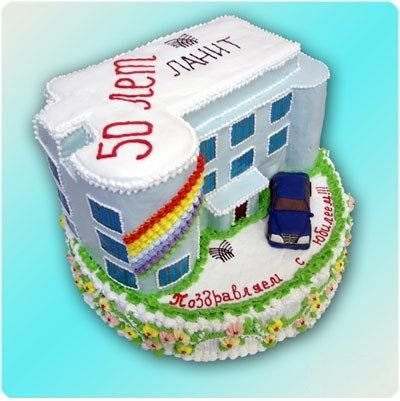 Product Corporate cake5