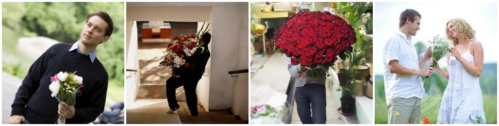 Цветы в подарок: что и кому дарить